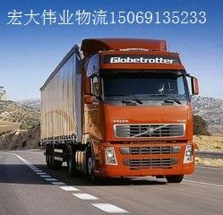 阳谷到白山专线物流公司15069135233、整车运输