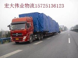 宁津到黄山专线直达物流15725136123、专线.专线