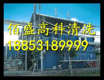 合肥深圳锅炉清洗、导热油锅炉清洗价格、佰盛化工