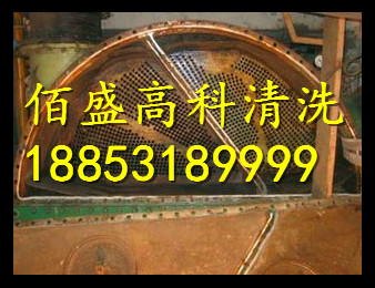 岳阳湛江冷凝器在线清洗、佰盛化工在线咨询、冷凝器在线清洗报价