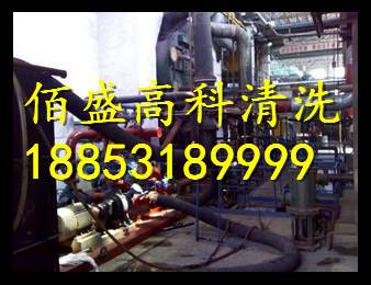 湖南永州凝汽器钛管化学清洗、循环水系统在线清洗