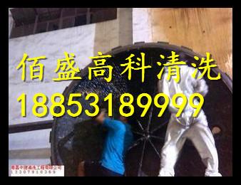 滁州广州增城冷凝器在线清洗、广州佰盛化工、冷凝器在线清洗报价