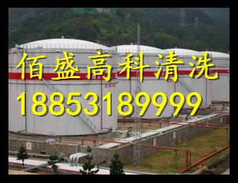 扬州锅炉清洗除垢服务、锅炉清洗、广州佰盛化工