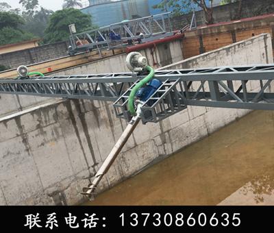 自吸式潜水推流曝气机 不锈钢自吸式螺旋推流曝气机 污水处理成套设备
