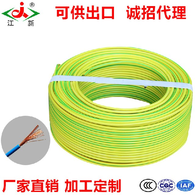无氧铜电线 要买优质的多股铜线就到洪炳昌