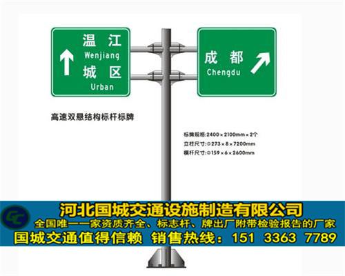 衡阳公路标志立柱生产厂家