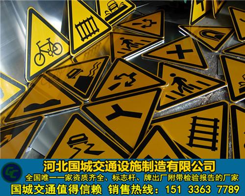 四平交通标志杆专业生产厂家