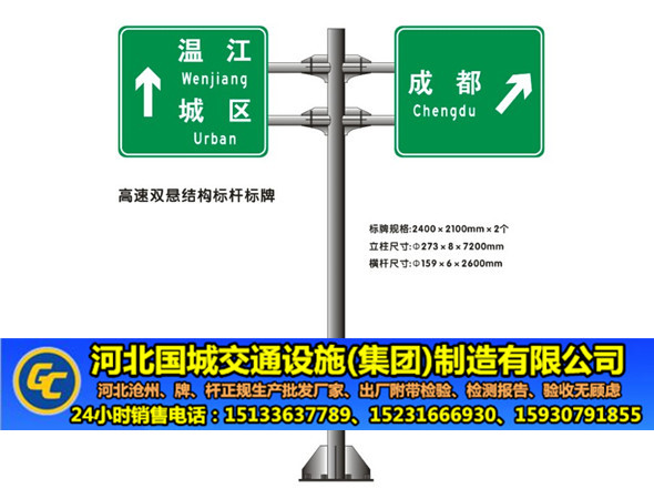 泰安公路路标杆专业生产厂家