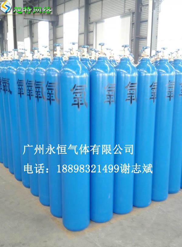 白云区氧气-人和镇氩气生产厂家