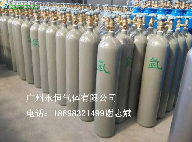 氬氣_天河區氬氣-廣州永恒氣體供應站