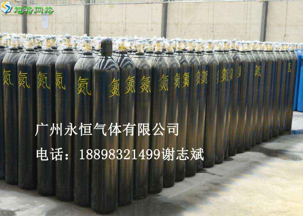 氮氣_天河區氮氣-廣州永恒工業氣體市場部