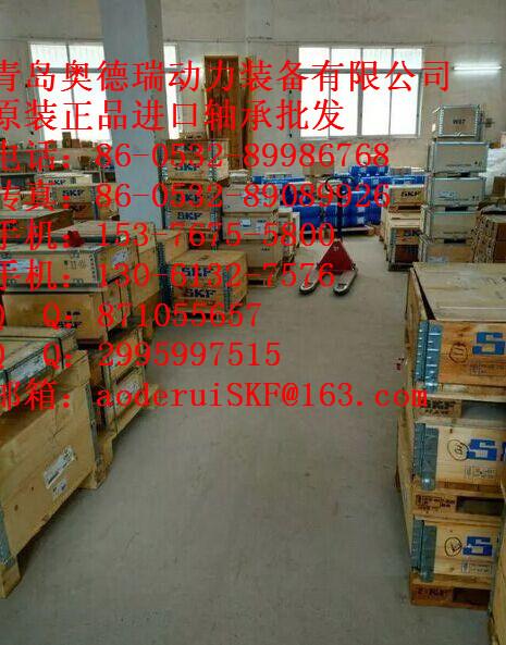 6206-2Z/C3SHSKF深沟球轴承