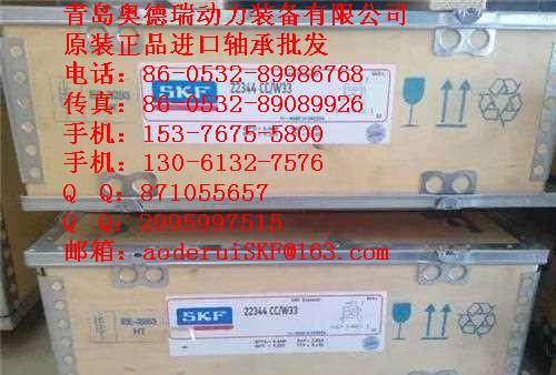 22316E轴承SKF直销/农业机械专用