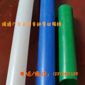 三色光缆子管,多色穿线管,光缆子管,地埋子管
