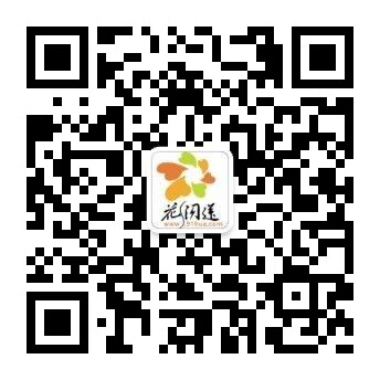 深圳网上送花高效直达深圳网上送花
