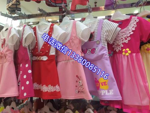 超时尚儿童连衣裙尾货批发厂家