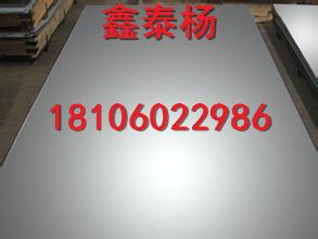 HC300BD+Z钢板