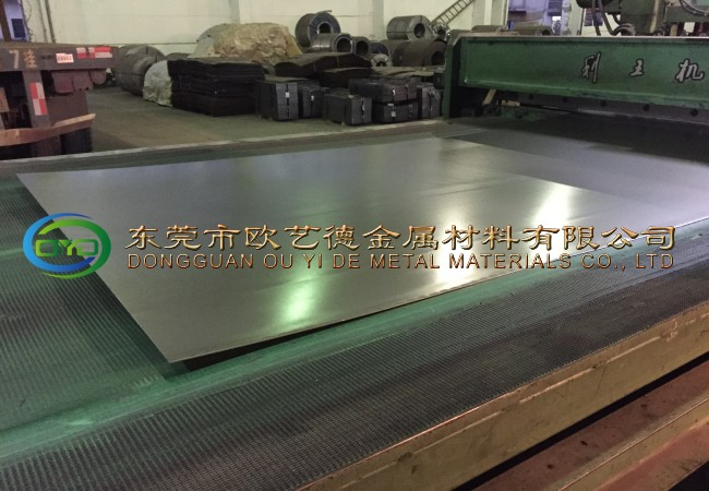 1070钢板 弹簧钢板