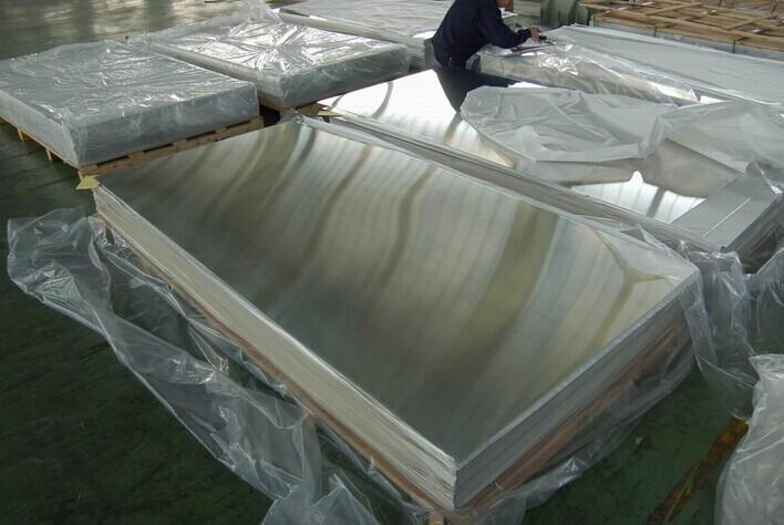 丽水8.0mm厚5052铝板价格T