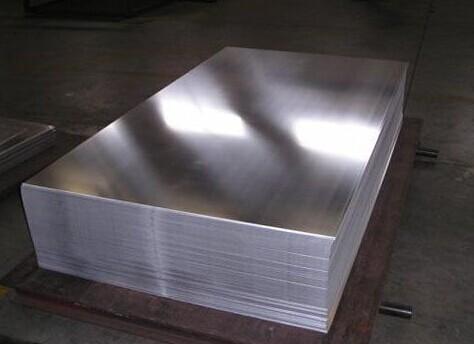 都江堰6个厚5052铝板价格S