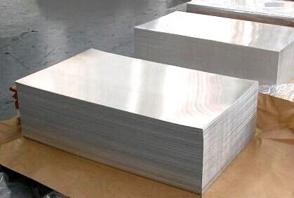 长沙拉丝5052铝板1.5厚的价格S