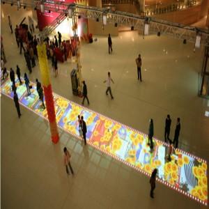 温州互动融合软件 互动投影供应价格