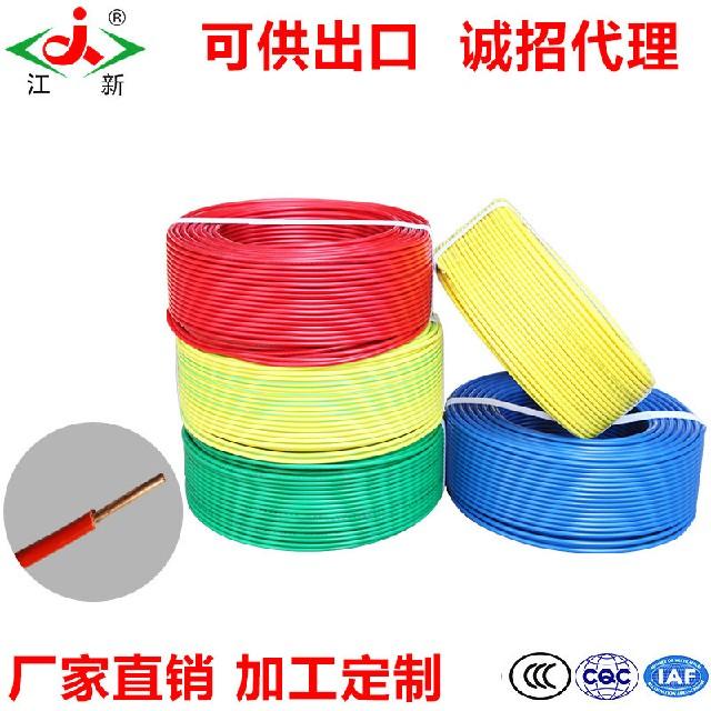 聚氯乙烯绝缘电线洪炳昌-知名的BV电线经销商