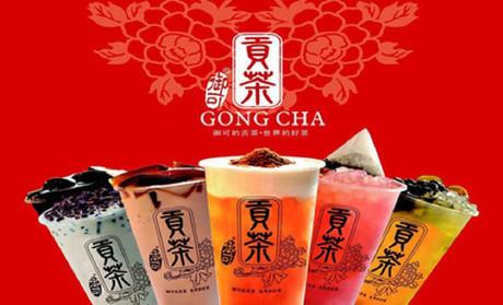 贡茶杯子生产厂家