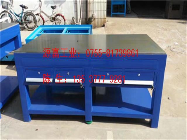 四川30厚钢板模具平台桌鹤壁