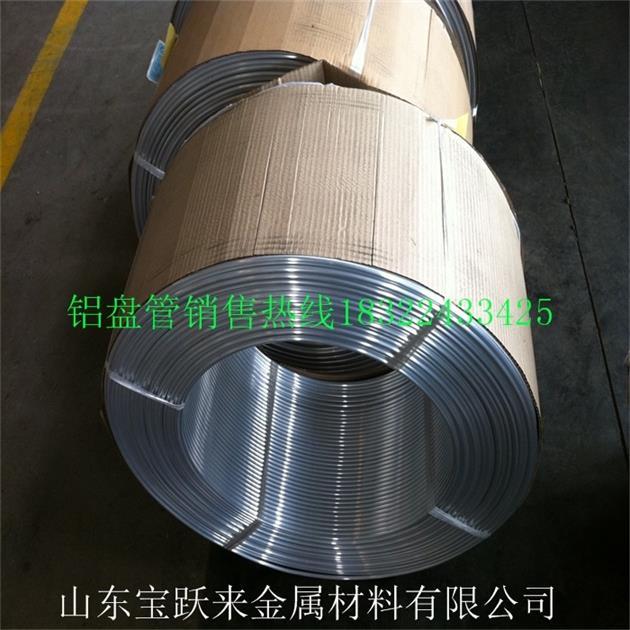 扬州铝管生产厂家在哪里 1060铝盘管多少钱1公斤