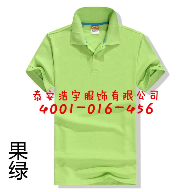 POLO衫定制厂家专业POLO衫文化衫订做加工