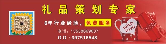 南城银行雨伞定制、万江广告礼品雨伞批发厂家-纯晟伞业
