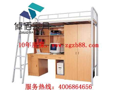 河南上下铺铁床与公寓床的区别 组合公寓床 侧梯公寓床 倬佰