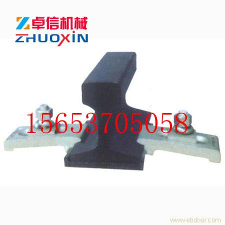 供应轨道压板生产钢轨磨耗尺钢轨救轨器道夹板