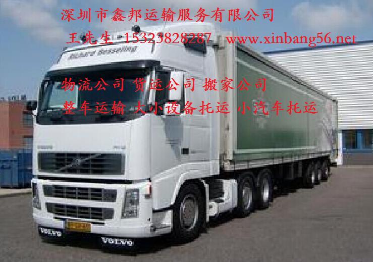 青岛到湖南安化县小轿车托运多少钱多久能到