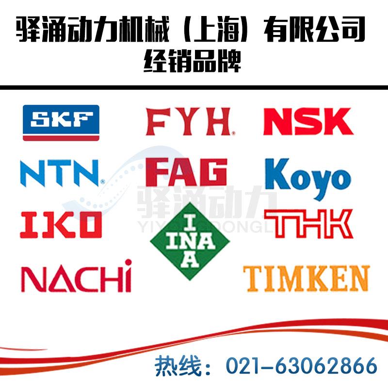 INA-FAG轴承GYE80-KRRB轴承、德国进口、代理销售、尺寸、价格