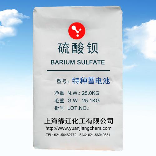 上海钡专用于特种蓄电池、manbetx登陆直销量大从优