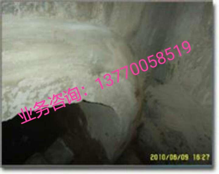 安庆市市政地下顶管防水没有出来图纸打印一边补漏一边漏水有图片