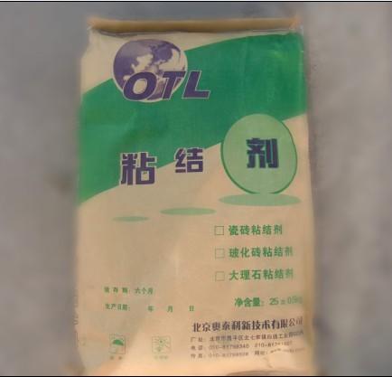 永州市大理石粘结剂销售厂家