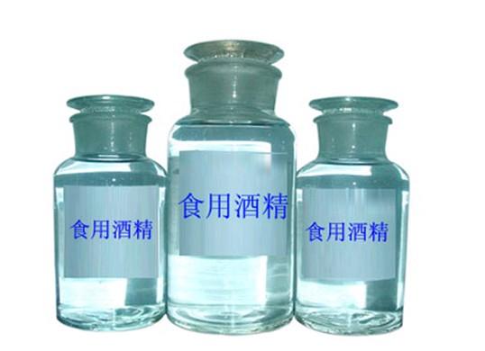 辉县食用酒精生产厂家 优廉 信誉好 金味生物