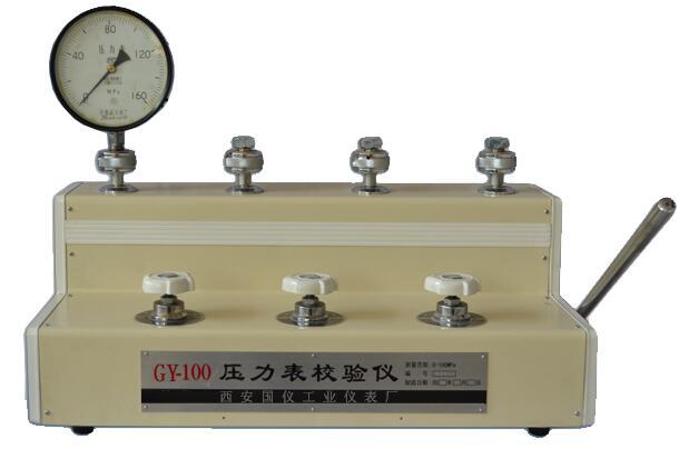 压力表校验仪 GY-100