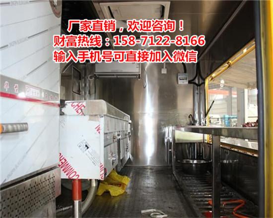 车载移动厨房�x饮车带蒸饭柜厨具配件销售