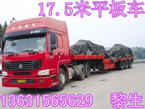 惠州惠东县有到坪山回程车出租顺路车大货车车队出租