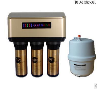 求购新款安吉尔A6同款50G/75G家用纯水机 RO反渗透直饮机 厨房净水器