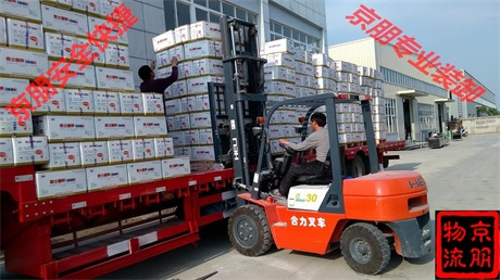 高碑店到锦州pk10投注网站公司15601357788明庭