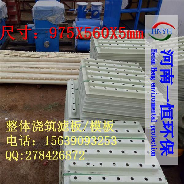 供应金明区整体滤板工艺质优价廉13653821038