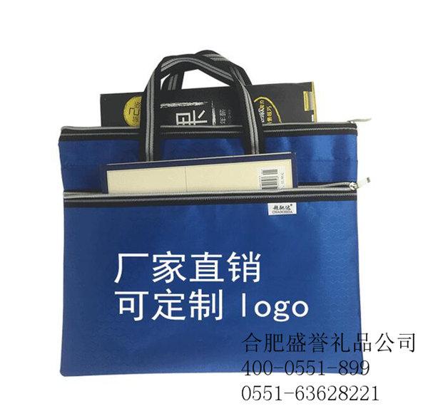 合肥公文袋定制印logo文件袋定做免费设计