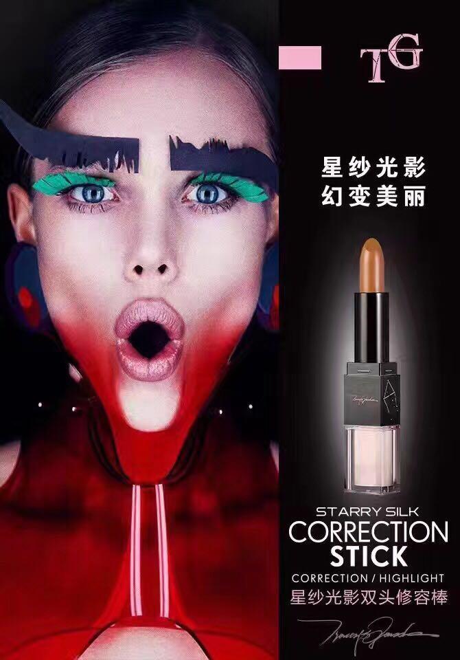 有品质的TG彩妆高质量的TG彩妆
