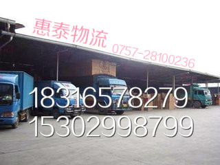 顺德乐从到甘肃省平凉静宁县物流专线公司