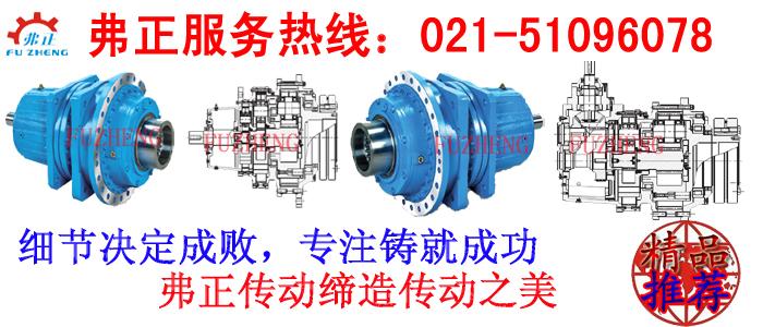 SWL2.5T梯形涡轮涡杆减速机哪家质量好
